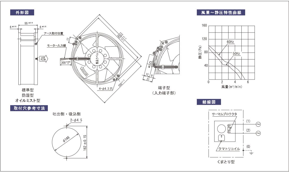 7109X-TPシリーズ図面