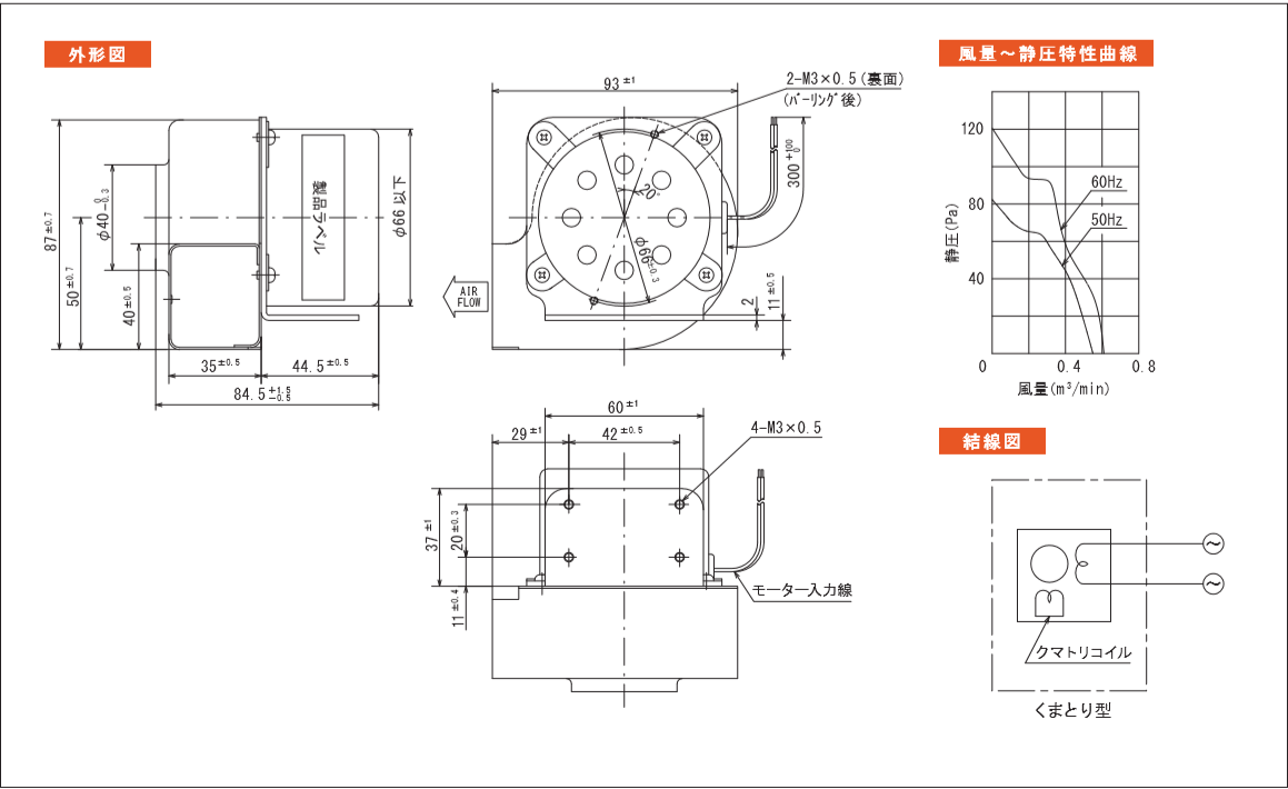 B230-85シリーズ図面