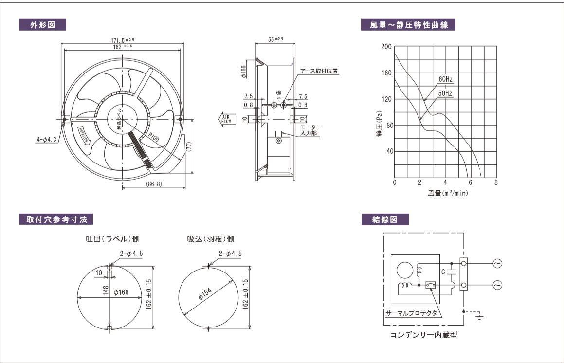 P6008-TPシリーズ図面