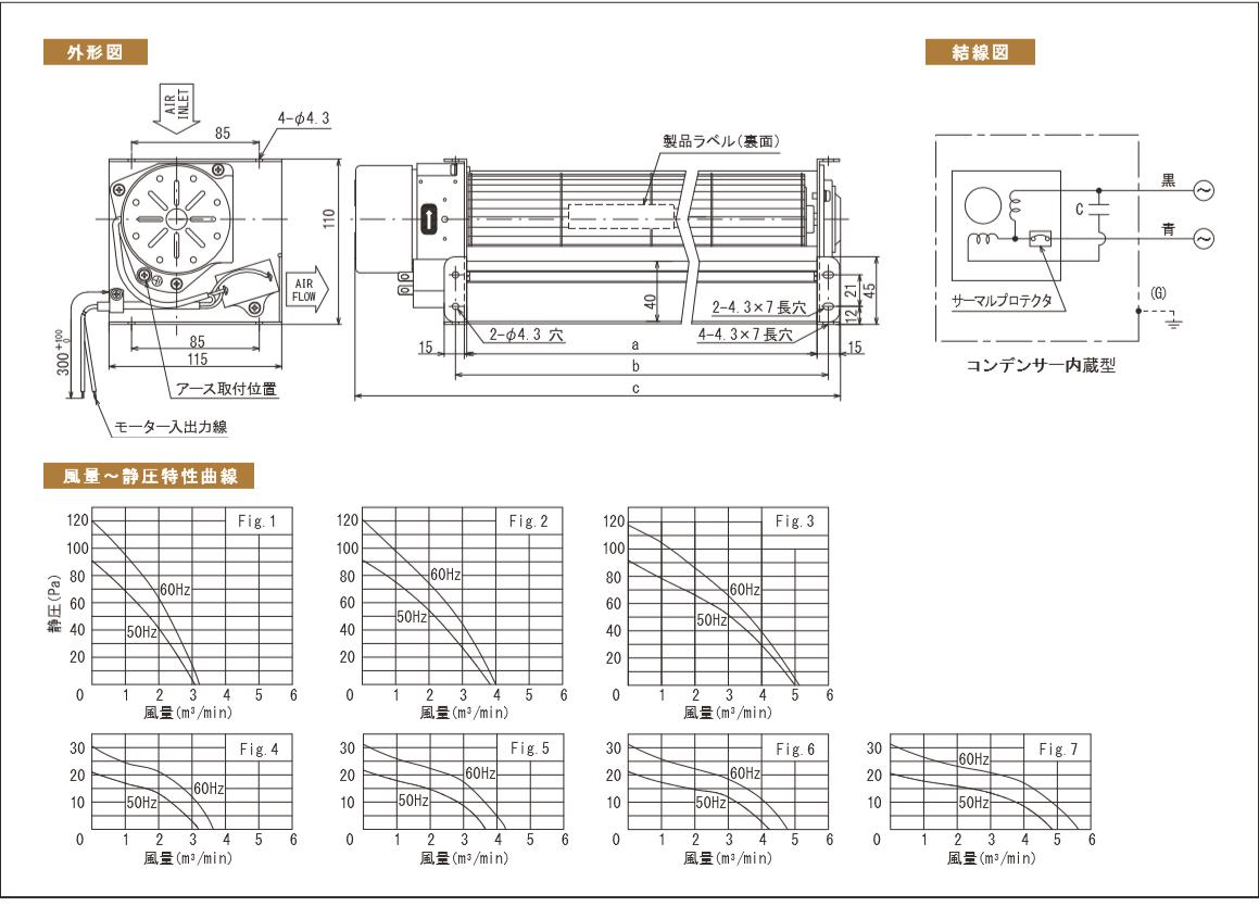 Z6F-TPシリーズ図面