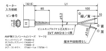 防水プラグ専用型(SE-26シリーズ)